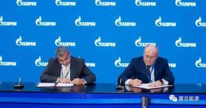 Gazprom和Petrofac建立战略合作伙伴关系