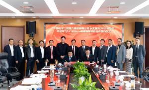 中化六建与孟莫克签约印尼华飞5套1000千吨/年硫磺制酸装置技术协议和供货合同