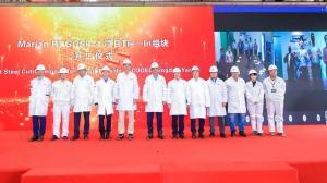 国内首个沙特阿美EPCI总包工程项目开工建造