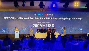 SEPCOIII携手华为打造全球最大储能项目