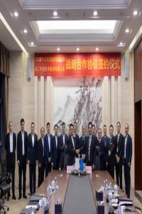 沈鼓集团与中控技术签订战略合作协议