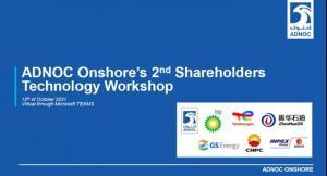 中国石油技术开发有限公司组织参加ADNOC第二届股东技术会议并做应用技术推介宣讲