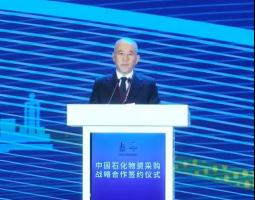 中国制造 中国力量,中国一重与中国石化签署战略合作协议
