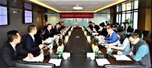 中国电建越南金瓯海上风电项目采购合同签约仪式在京举行